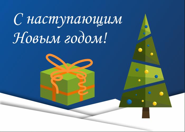 http://neomatica.com/upload/outimg/gurtam091219.png