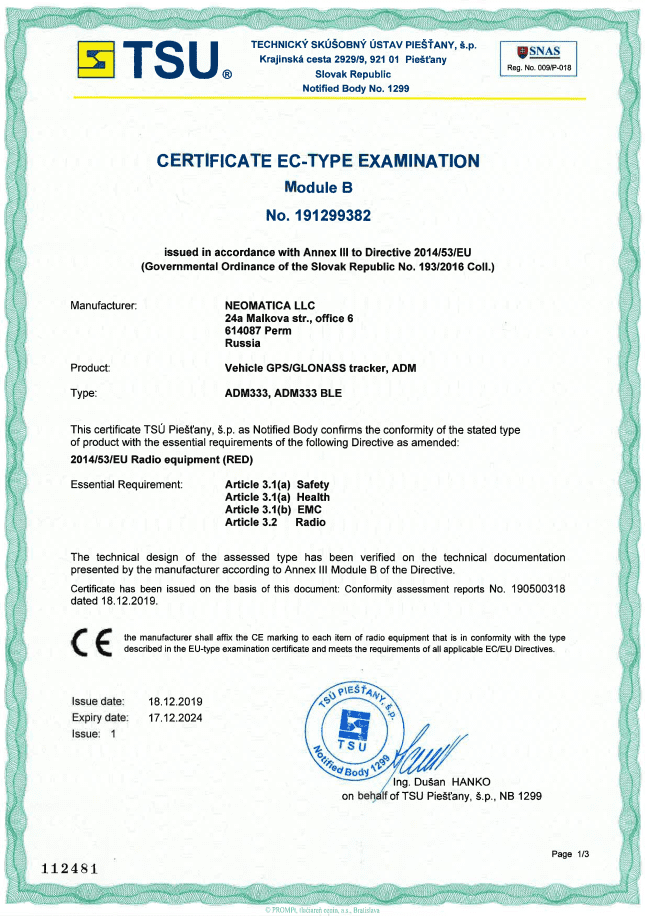 ADM333 BLE CE certificate