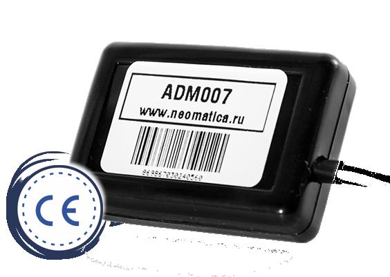 ADM007 gps tracker CE mark